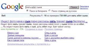 google links2 300x158 Ссылки с сайта в поиске Google