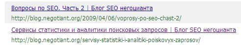 yandex index Яндекс начал частично переиндексировать блог
