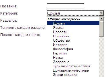 forumy 1 Sayts.ru   автоматическая генерация сайтов