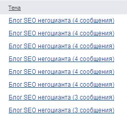 rss2email fail Ложные уведомления rss2email