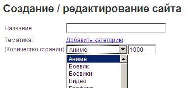 satellite 1 Sayts.ru   автоматическая генерация сайтов