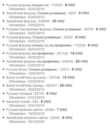 seo progon Sayts.ru   автоматическая генерация сайтов