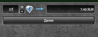 tankionline 2 Баннер ТанкиОнлайн   Результаты размещения