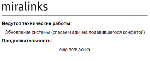 miralinks MiraLinks обновляется